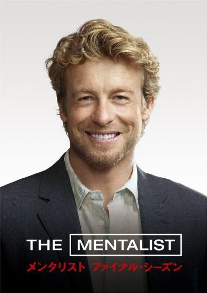 mentalist7