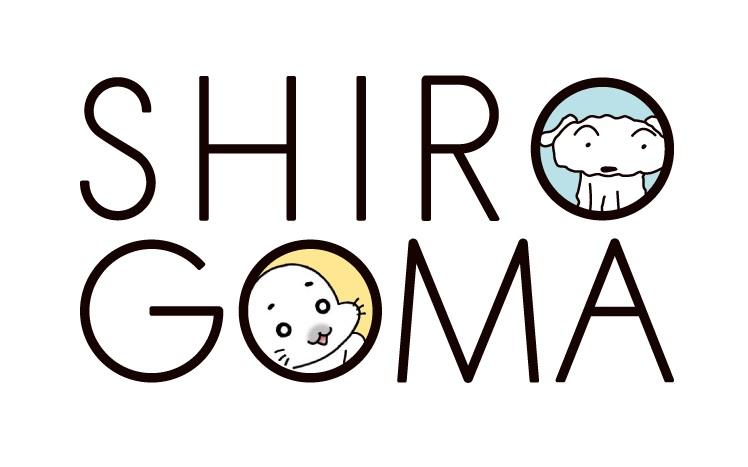 shirogomasait