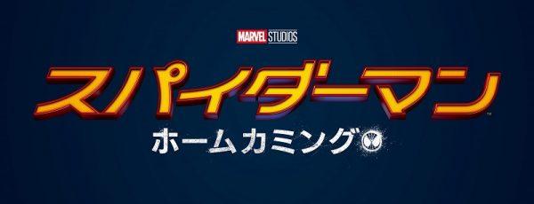 ssog_jpn_3d_logo