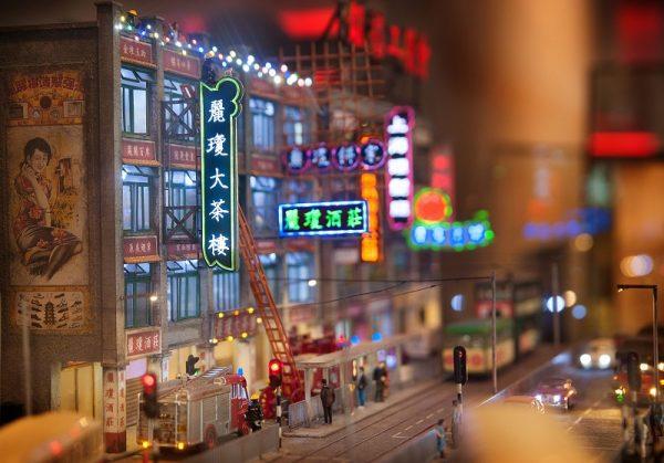 hongkongmain