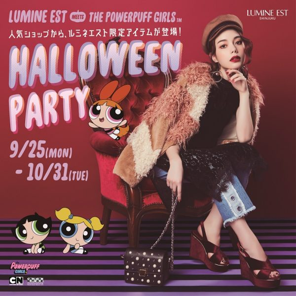 01-halloweenparty_key