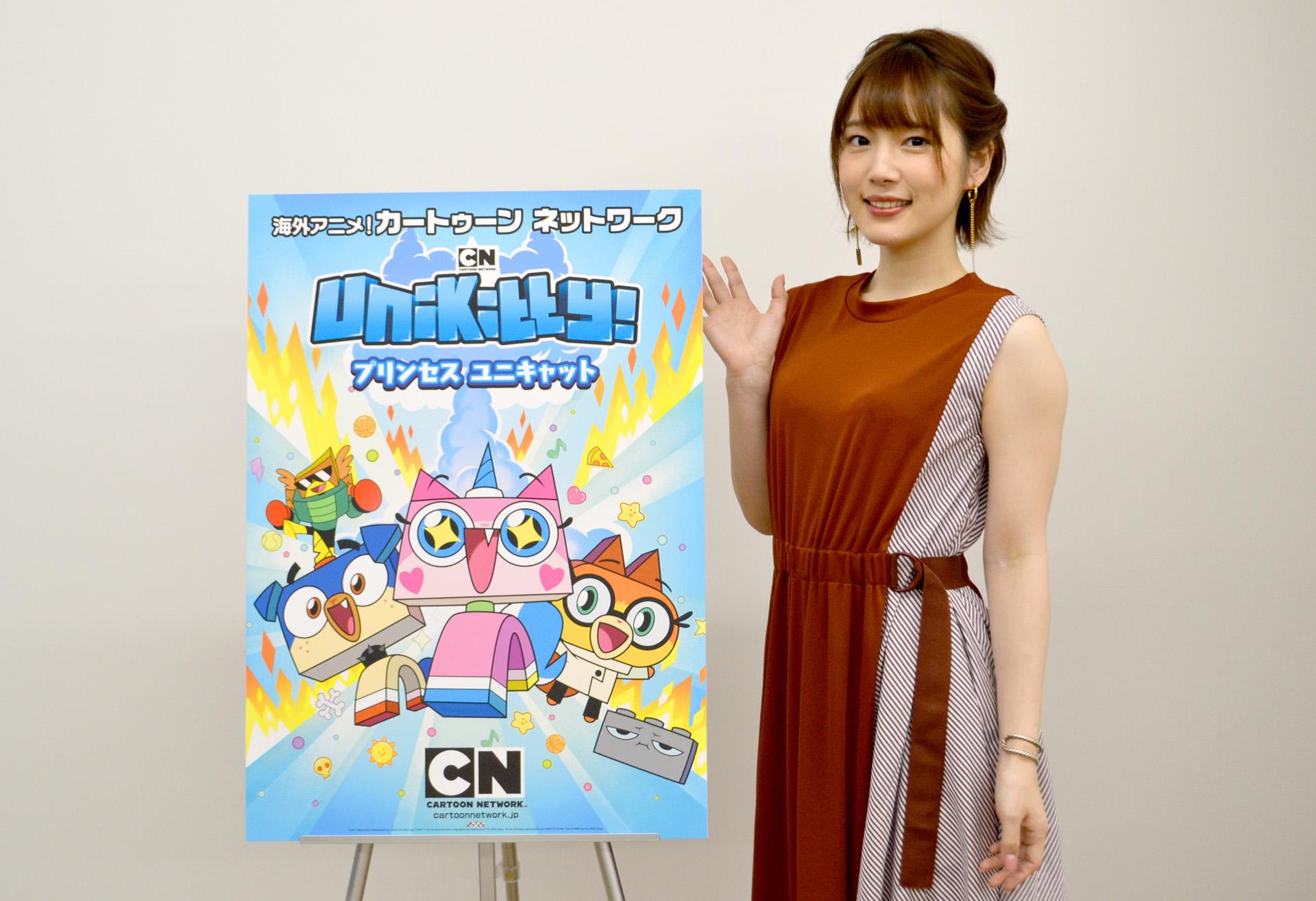 内田真礼が主人公の日本語吹替を担当!『プリンセス ユニキャット』6月3日、 日本初放送!