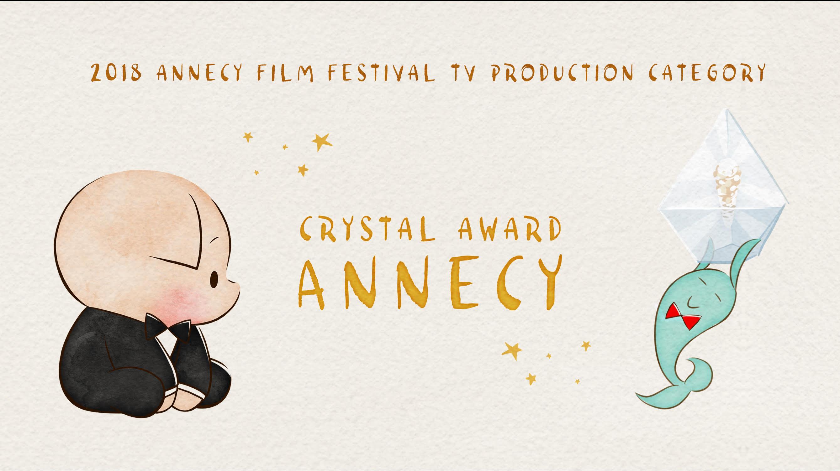 『ピッグ–丘の上のダム・キーパー』、アヌシー国際アニメーション映画祭2018TV部門でクリスタル賞を受賞!