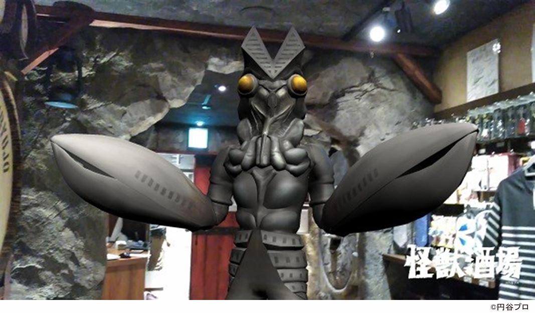 ウルトラ怪獣たちが主役の居酒屋『怪獣酒場 新橋蒸溜所』が6月21日(木)リニューアル!